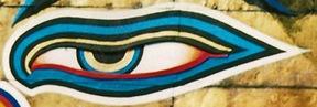 occhio sx di buddha